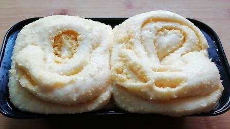 土司椰蓉面包  做法简单易学,椰奶飘香,光闻着味就让你馋的不行