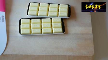 美食分享,饼干巧克力的花样吃法,再加工,就是更美味的甜品,好看又好吃!