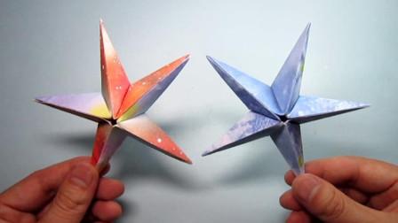 手工折纸,立体五角星的折法,几张纸组合起来的超好看