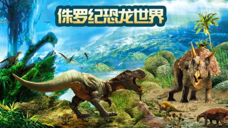 恐龙玩具大赏:仿真恐龙玩具套装