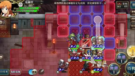 梦幻模拟战手游视频攻略-生死轮回
