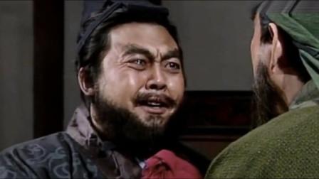 张飞眼含热泪向关羽道别:二哥,保重啊!不料这一别却是永远