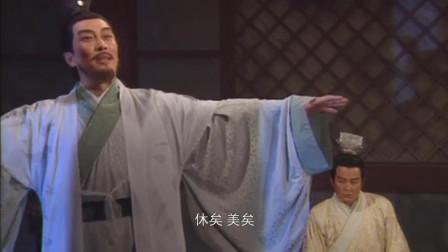 《三国演义》诸葛亮曲解铜雀台赋,周瑜一怒誓抗曹操
