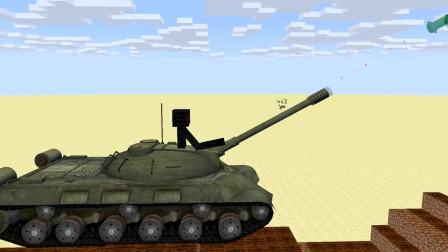 我的世界动画-怪物学院-坦克乱斗-FULL Minecraft Animation