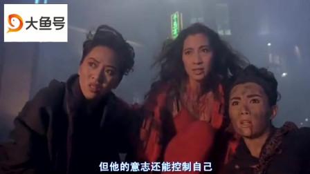 东方三侠:杨紫琼被鬼上身?骨架还会动,附身在杨紫琼身上