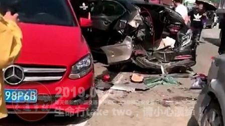 中国交通事故20190504:每天最新的车祸实例,助你提高安全意识