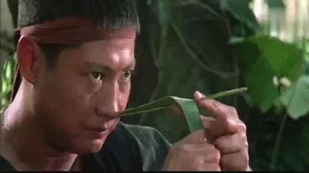丛林大战(洪金宝)用树叶人,太屌了
