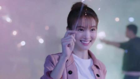 我们都要好好的:人生百味版预告,看刘涛杨烁金晨演绎生活的酸甜苦辣咸!