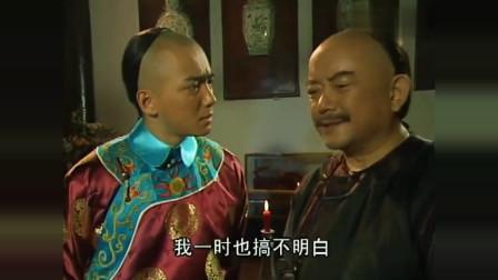 杜小月去找一个胖子,贪官说这里我最胖了,和珅:是这样吗?