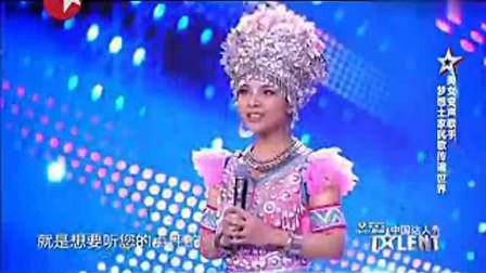 反串歌后陈涓,中国达人秀,雌雄同体演唱,好听