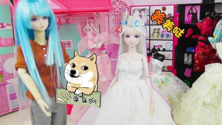 兄妹互怼日常 冰公主替王默试婚纱,水王子说冰公主是单身狗