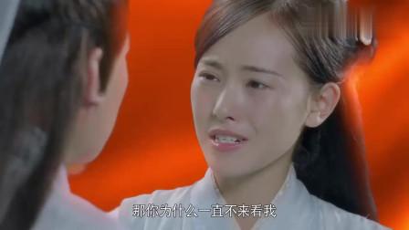屏里狐:原来郑元善派了3只狐妖守护女儿,没想到雪景仍过得很苦!