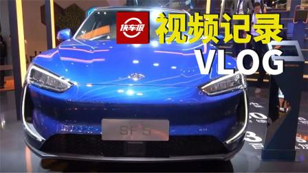 上海车展里,SERES首款车型SF5能媲美特斯拉!【汽车Vlog067】