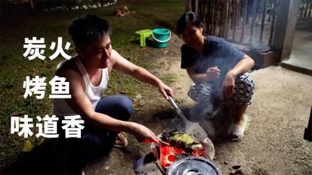 芭蕉叶碳烤泰国红罗非鱼,肉质细嫩味道非常好,光哥再也不是黑暗料理带盐人了