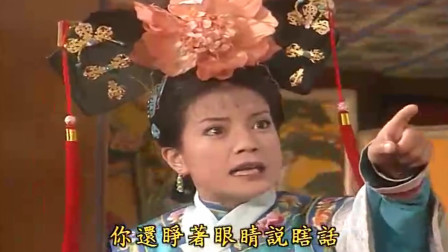 还珠格格:小燕子的这段精彩表演,据说拍摄时整个剧场的人都笑场了!