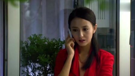 恋恋不忘:厉仲谋疯狂吐情话,直接到吴桐家楼下,要给她惊喜!