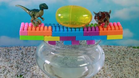 恐龙掉进水里,过独木桥一定要谦让呀!