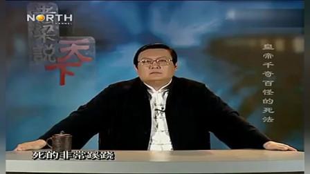 老梁:关于皇帝之谜,宋太祖赵匡胤是怎么逝去的?