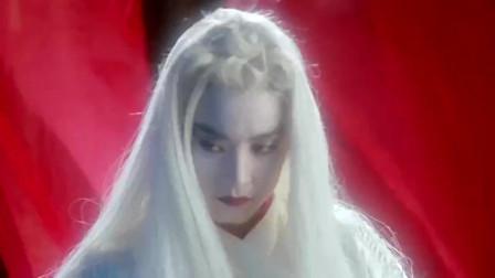 白发魔女传:封俊杰大婚,白发魔女前去捣乱