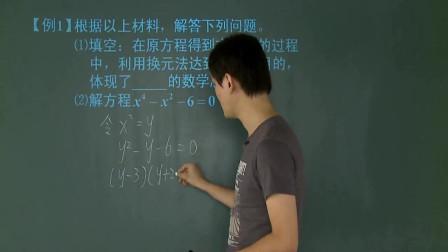 初中数学:代数综合一元二次方程,二次函数知识点讲解,建议收藏
