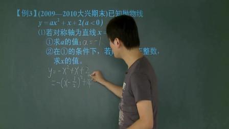 初中数学:二次函数知识点的总结,精选例题的讲解建议收藏笔记