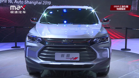 上汽通用45款展车阵容亮相2019上海车展