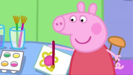 小猪佩奇全集:小猪佩奇画了什么呢?