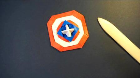 手工达人教你折纸美国队长的盾牌陀螺,转得又快又久,孩子们都玩疯了!
