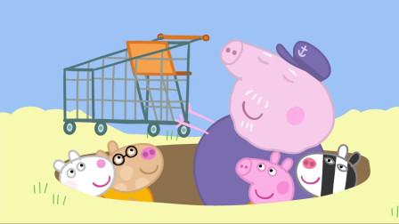 小猪佩奇全集:不是宝物,而是一辆购物车哦