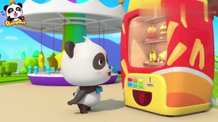 美味的汉堡薯条和果汁儿童美食儿歌卡通动画