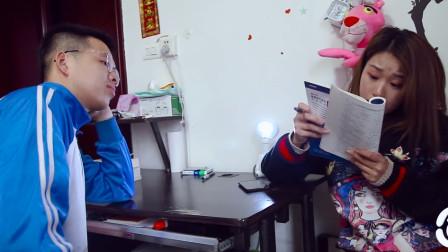 弟弟考试,姐姐让他考零分,没想考零分比满分还难