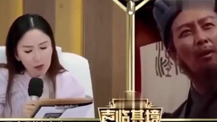 娄艺潇用女声配音诸葛亮其他嘉宾都受不了了太逗了