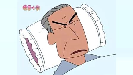 外公好可怜,被睡着的小新和广志爷爷踢