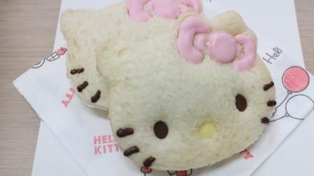 女儿最爱的HelloKitty早餐包,做法简单,我一口气能吃10个