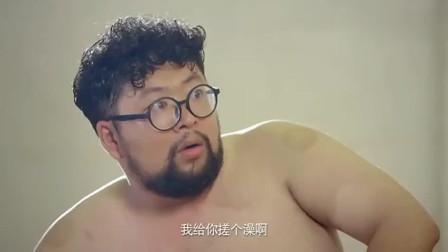 废柴兄弟 :杜小啦有多漂亮,看张晓蛟的表情就知道了