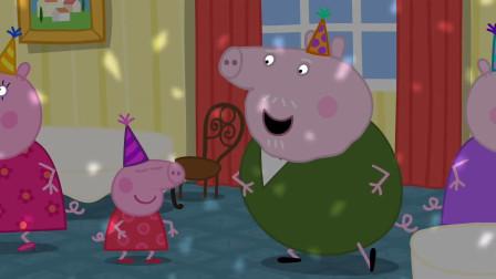 小猪佩奇和猪爷爷一起参加跳舞派对 简笔画