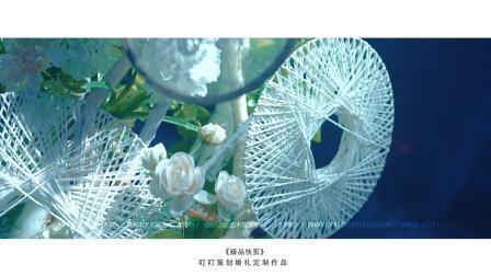 YATOOSTUDIO(雅图印象)【GUANG+XIN】PIERRE PRODU