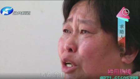 """现代""""孟姜女"""":母亲整日泪流满面,她日思夜想的女儿去了哪里?"""