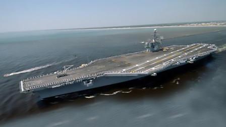 国产航母要加速了,美国又将下水新航母,舰载机成最大亮点