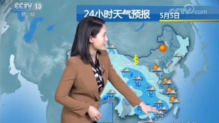 气象台:未来三天5月5-7号全国天气预报,强降雨冷空气来袭