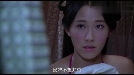 卫子夫:丽姬为了保住段宏性命,竟甘愿舍弃清白,像极了爱情!