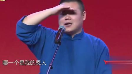 岳云鹏讲解白蛇传直言:已经在床上等着, 孙越:哪个版本借给我!