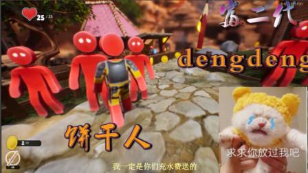 """奇葩游戏:Supraland第一幕,莫名多个""""爹"""",难道我是饼干国的王子?"""