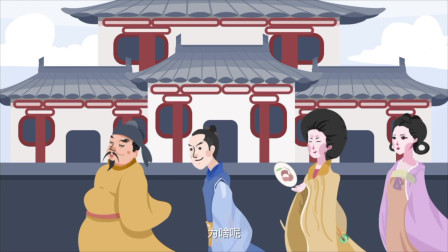 喻恩泰说历史:唐朝女子名字的玄机,其实唐朝人的名字才是最文艺~