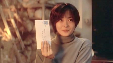 女孩给过世的丈夫写信,竟然能收到回信!恶作剧还是灵异