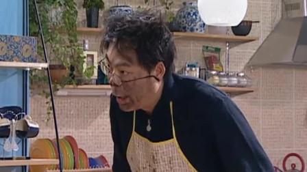 家有儿女:夏东海当场展示厨艺,然后爆了!