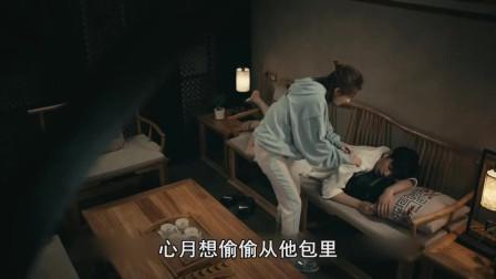 电视剧《一场遇见爱情的旅行》第11集,景甜再次被挟持与陈晓共处一室
