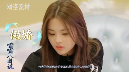 锦鲤少女杨超越,专心做事下的她,引发观众注意