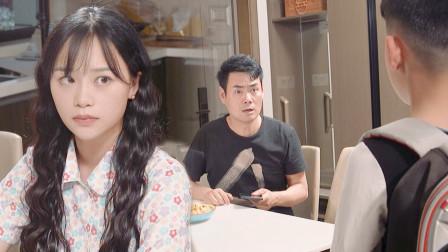 陈翔六点半:你永远不知道,一句你吃了没后面藏着什么!