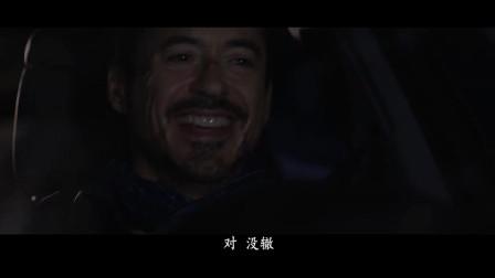 钢铁侠3:罗德上校的这个ID实在太好笑了,连人质都笑出了声